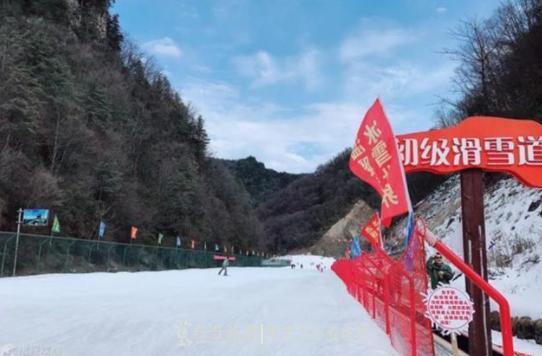 【资讯】畅玩林海雪原!神农架4大滑雪场攻略请收好