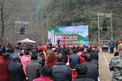 【资讯】好消息!房县聚龙河生态旅游区正式开工