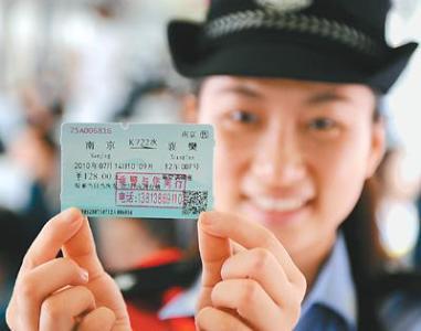 【资讯】注意了!春运火车票12月23日起开售