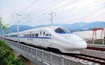 【资讯】下月5日起实行新列车运行图,快收藏!