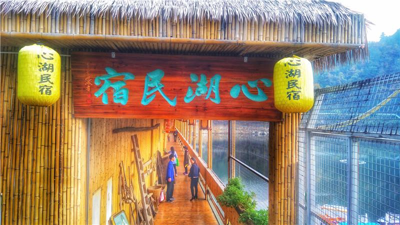 【资讯】百二河心湖民宿:毗邻闹市,宁静如斯