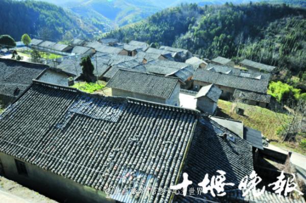 十堰7地入围中国传统村落名单