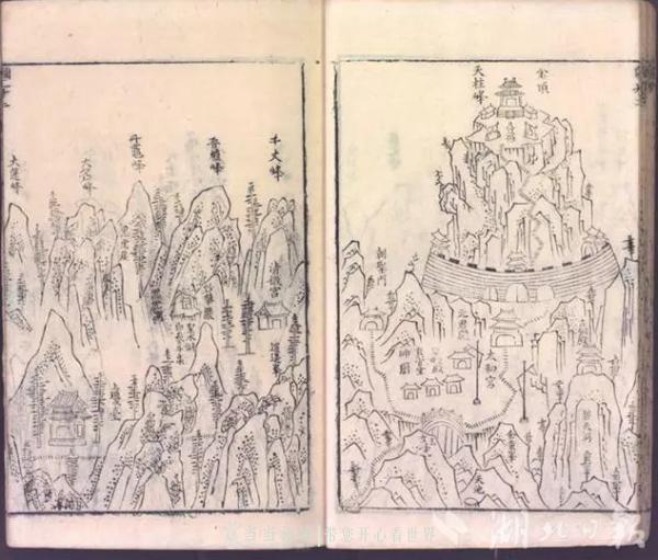 【资讯】康熙版《大岳太和武当山志》找到了!在这!