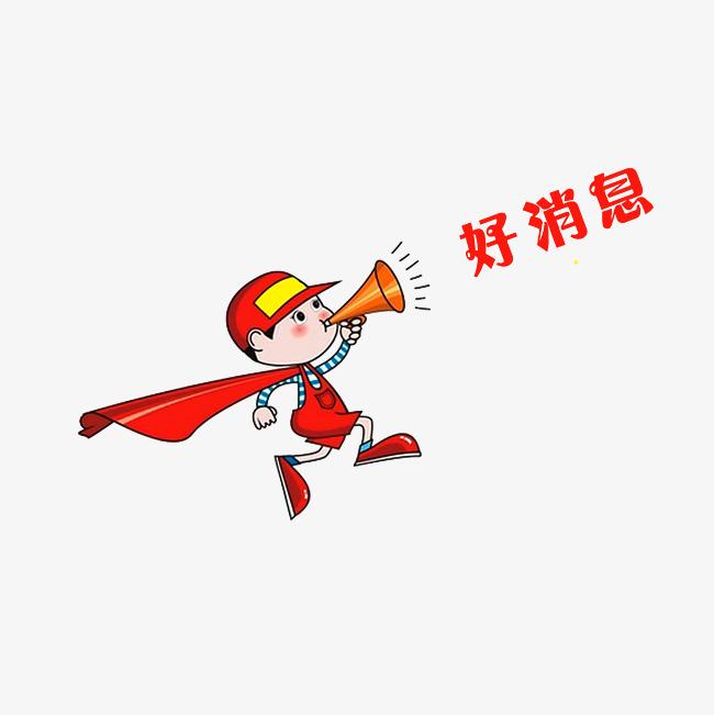 【资讯】好消息,竹溪获评全国森林旅游示范县!