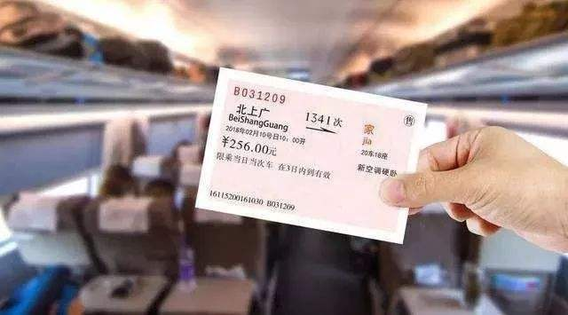 【资讯】注意啦!昨日起火车票预售期调整为30天