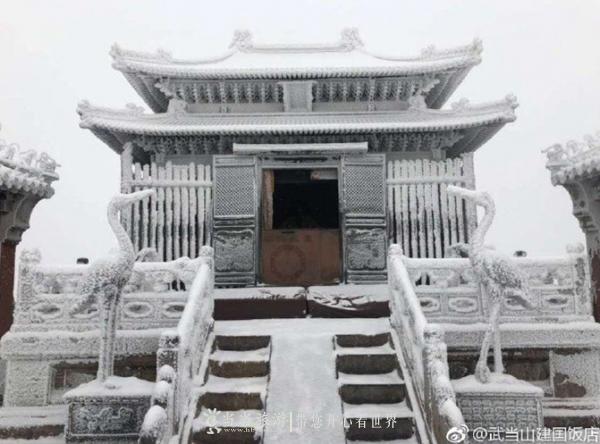 【资讯】武当山景区停止售票!部分路面积雪达20厘米