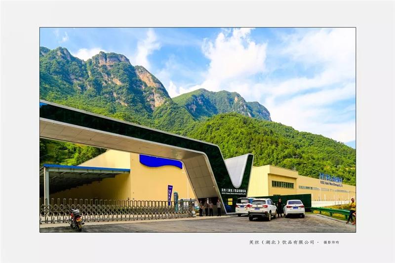 【资讯】纪念改革开放四十周年摄影展《工业筑脊梁》