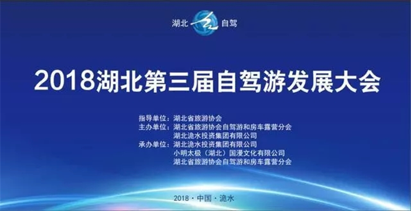【资讯】湖北10大乡村自驾游线路出炉,竹溪上榜!