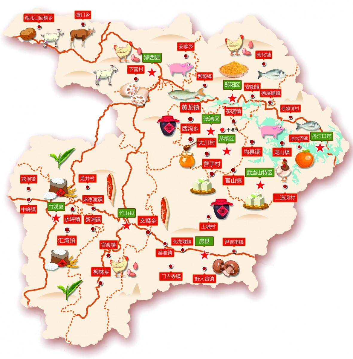【资讯】十堰市旅游年货地图出炉啦!快收藏
