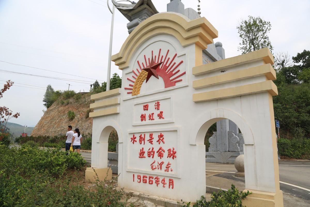 郧阳区杨溪铺镇