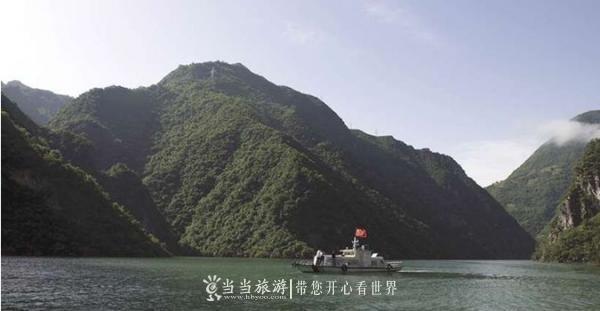 竹山县柳林乡