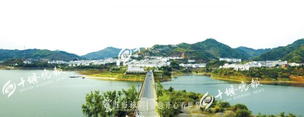竹山县上庸镇