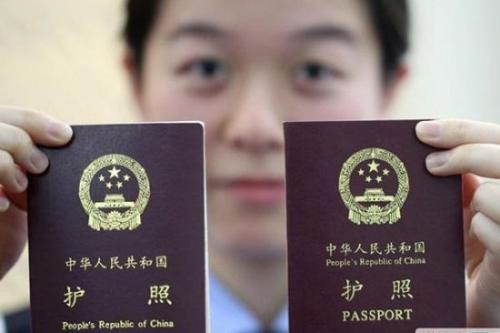 【资讯】中国护照含金量