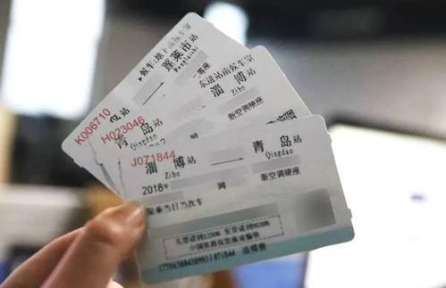 【资讯】注意啦!今起可购买农历正月十七火车票