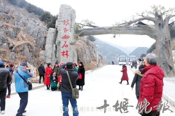 【资讯】年货节走进湖北口,游山打年货市民乐翻天