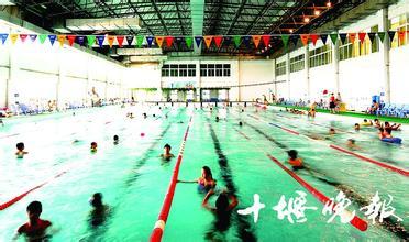 【资讯】十堰游泳馆送福利!春节期间将有免费游泳名额
