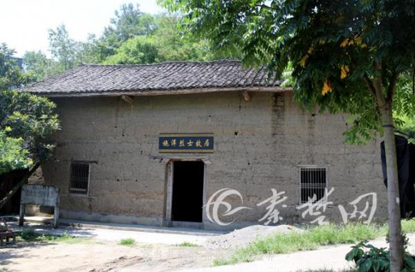 【资讯】十堰两建筑入选第七批省级文物保护单位名录