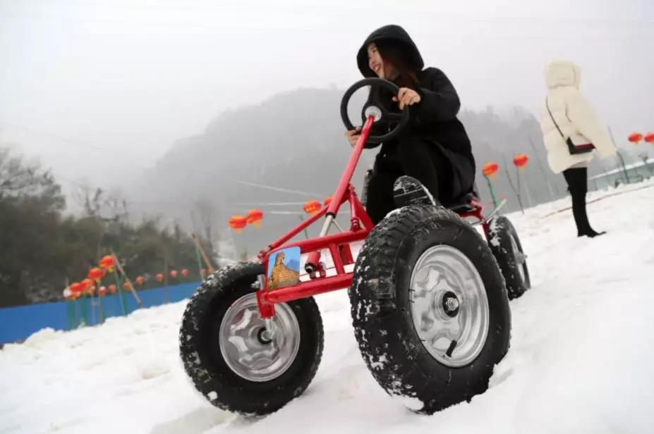 武当国际滑雪一日游
