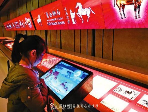 【资讯】陕西数字博物馆上线达142座 网友遍布全球