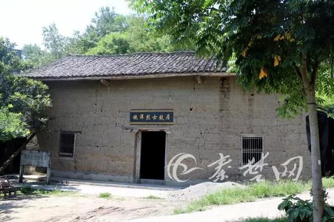 【资讯】十堰3地位列湖北省文物保护单位保护范围