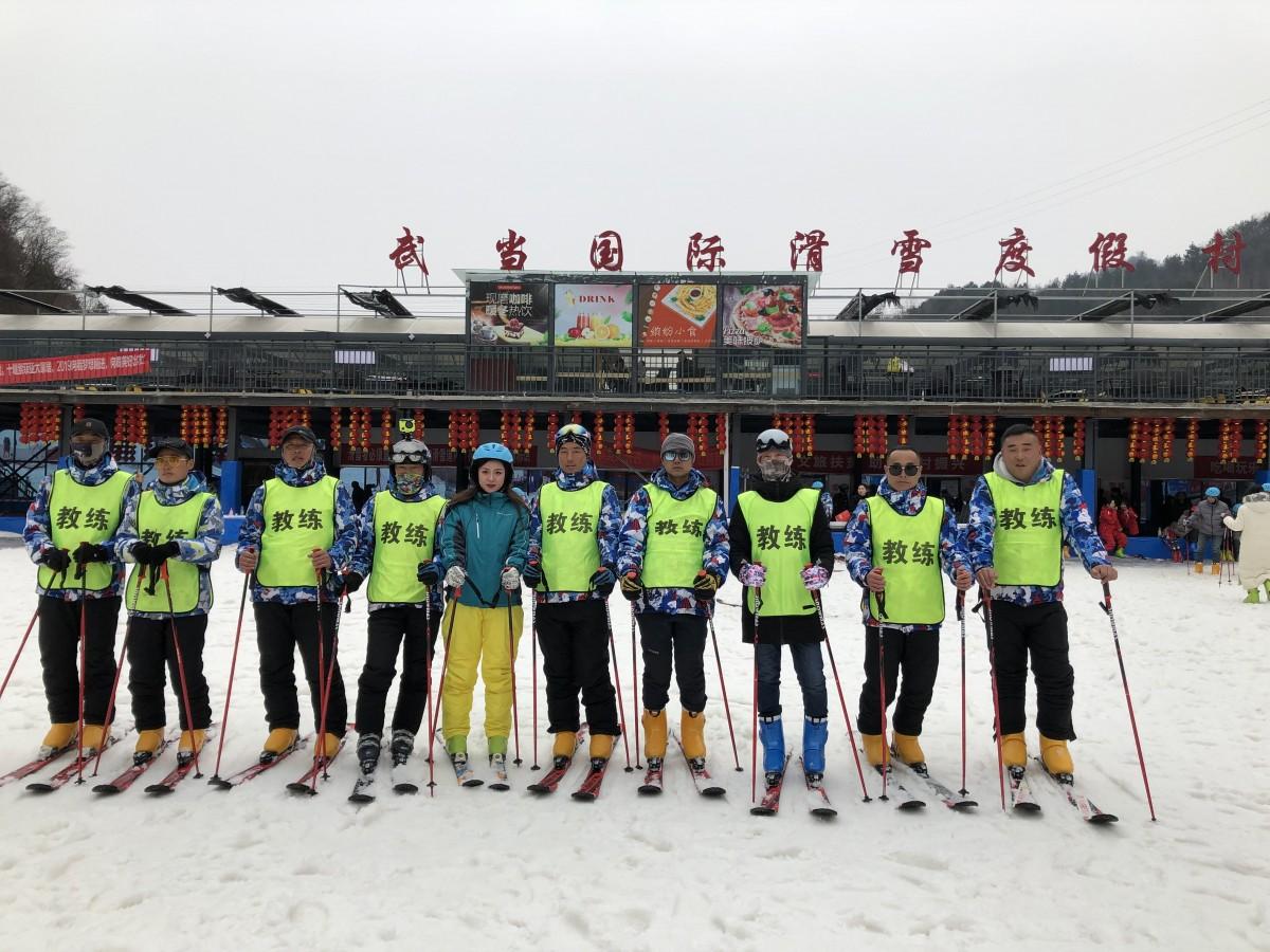 【资讯】门票半价,武当国际滑雪场再次送福利!