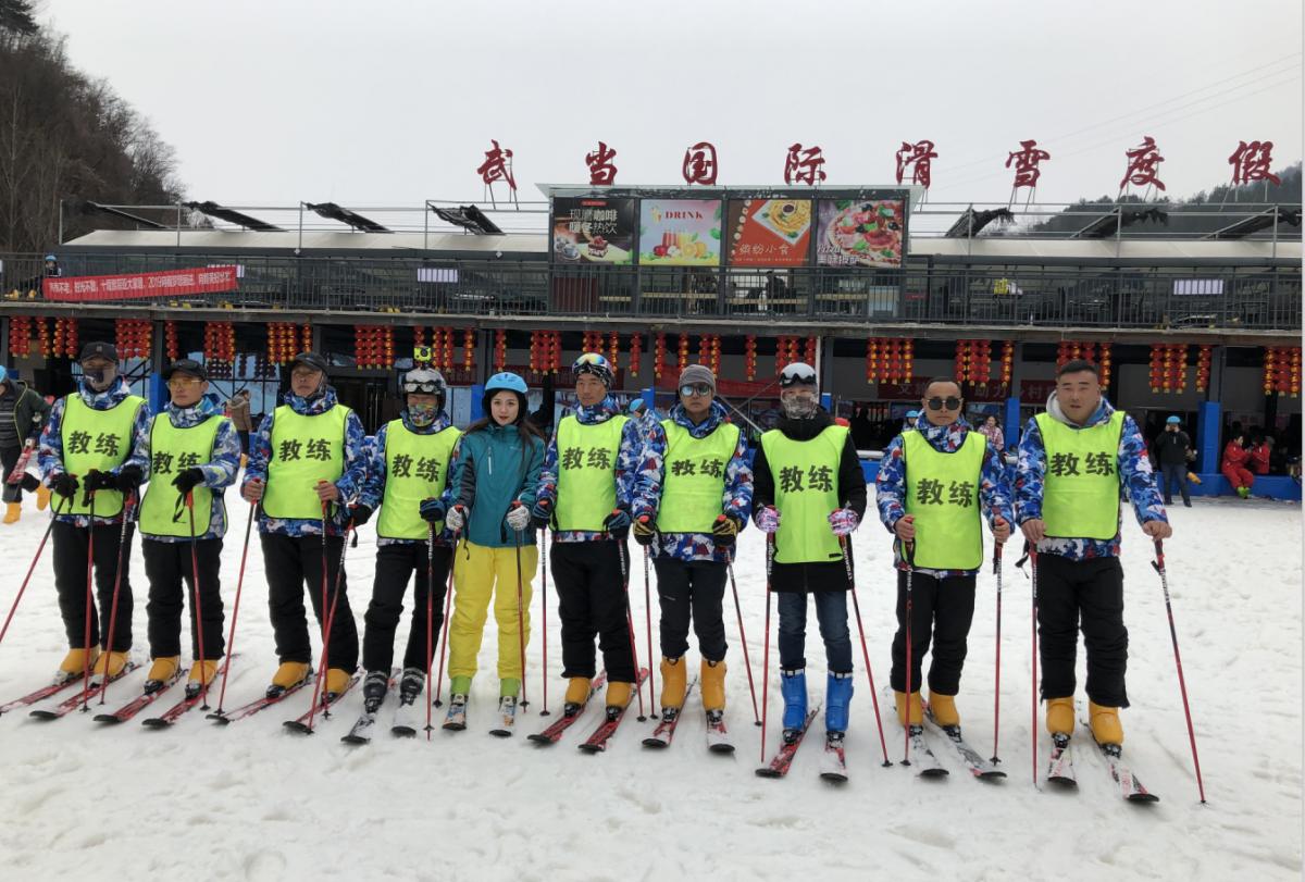 【资讯】注意了!房县武当国际滑雪场闭园通知!