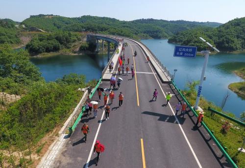 【资讯】最美山水公路长走大会5月在丹江口举行