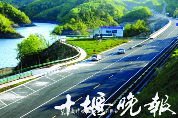 【资讯】探寻丹江口最美环库公路 感受诗与远方