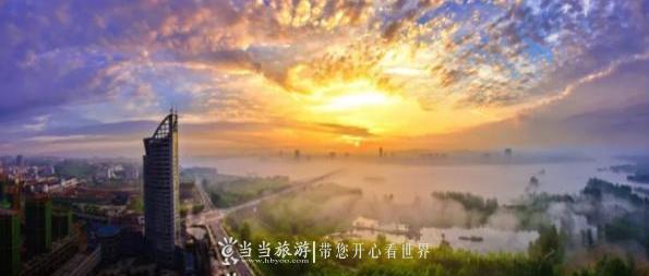 【资讯】好消息!丹江口市2019旅游VIP卡发行