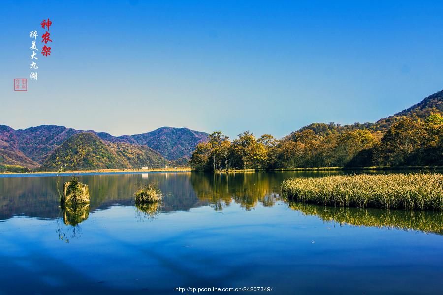 【湖光山色】神农架、大九湖2日游