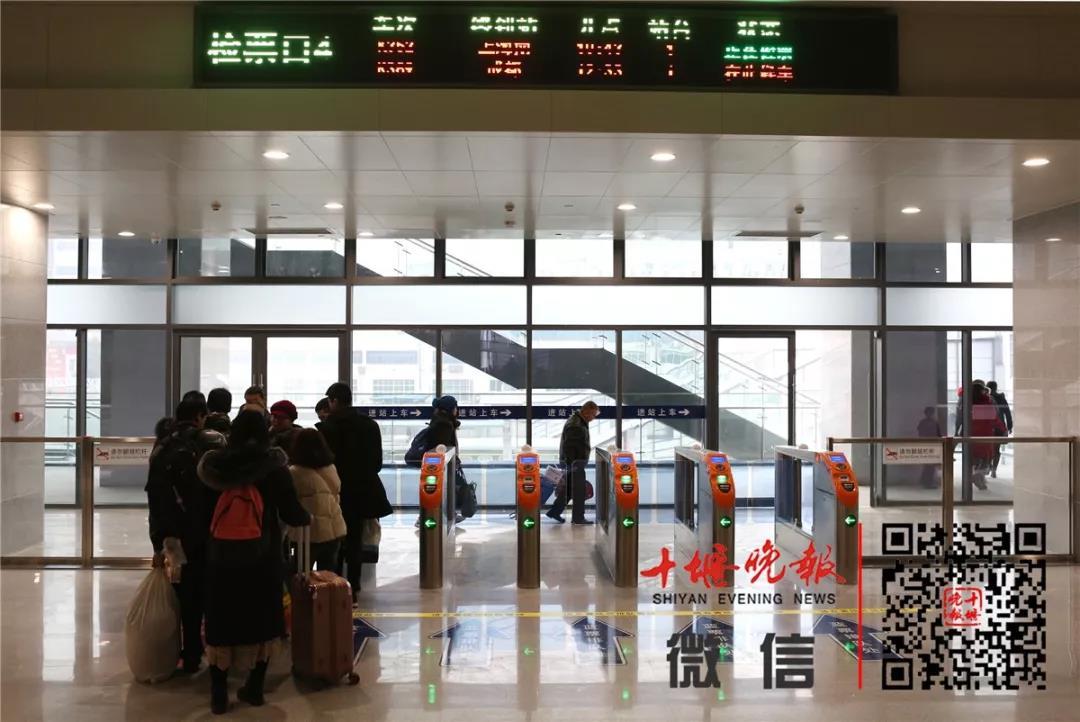 【资讯】十堰火车站重要通知!加开赴汉列车