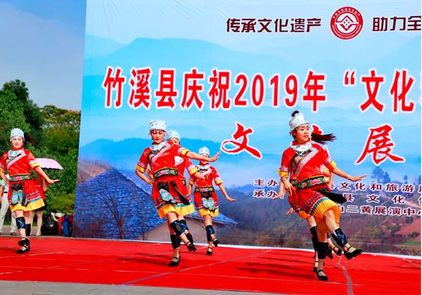 """【资讯】竹溪县举办""""文化和自然遗产日""""庆祝活动"""