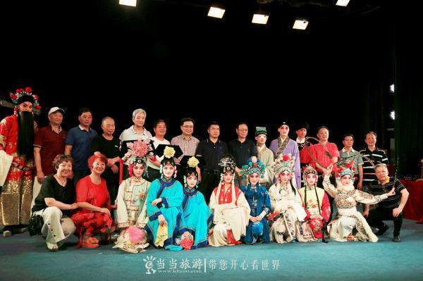 【资讯】棒!竹溪山二黄委培班汇报演出在汉举办