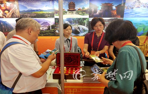 【资讯】4天吸引4万余人围观  十堰旅游闪耀台北夏季旅展