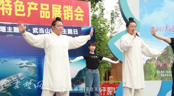 武当功夫闪耀北京世园会