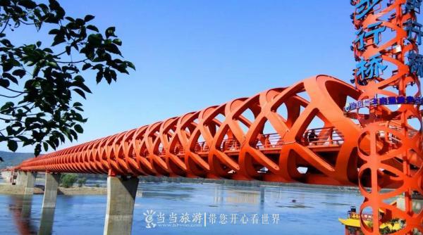 """【资讯】""""情动彩虹桥·缘定丹江口""""七夕活动开始啦!"""