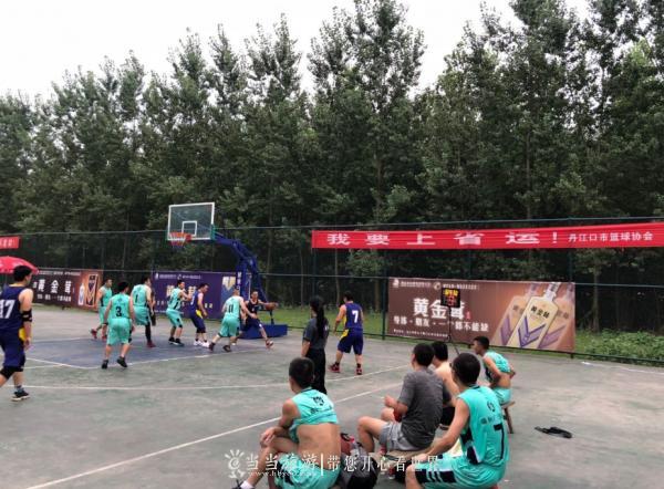 """【资讯】明天,丹江口将举办""""全民健身日""""系列活动!"""