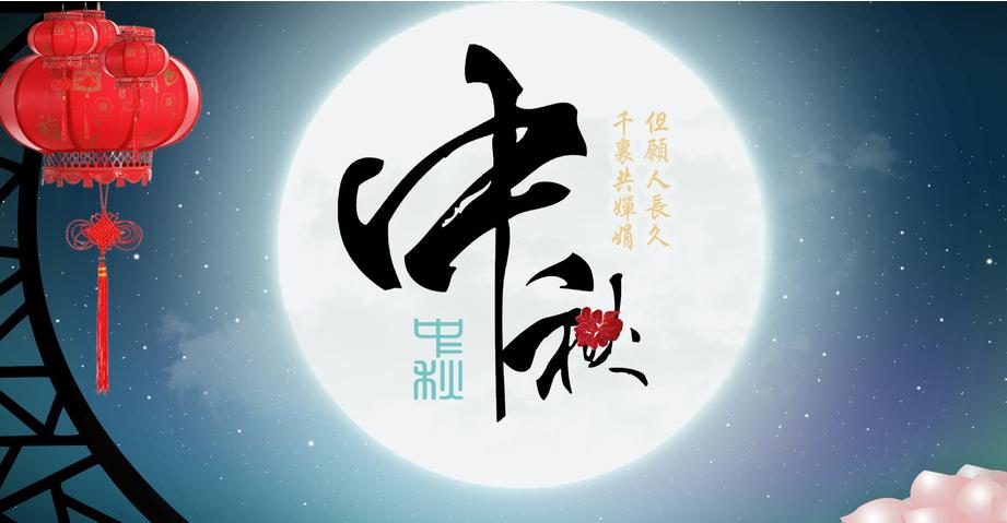 【资讯】中秋国庆期间 十堰将着力营造安全舒适有序的旅游环境