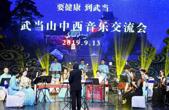 【资讯】中秋雅集,武当山中西音乐交流会圆满举办