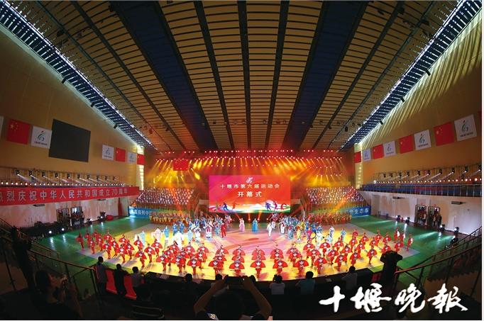【资讯】十堰市六运会开幕式6个节目抢先看