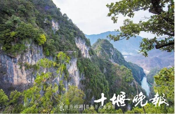 【假期动态】房县神农大峡谷十一开始恢复营业,还有优惠