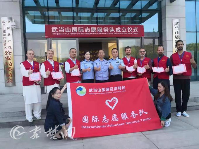 【假期动态】国庆假期 武当山来了支国际志愿服务队
