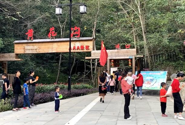 """【假期动态】国庆长假已过半,竹溪这些""""打卡地""""太火热!"""