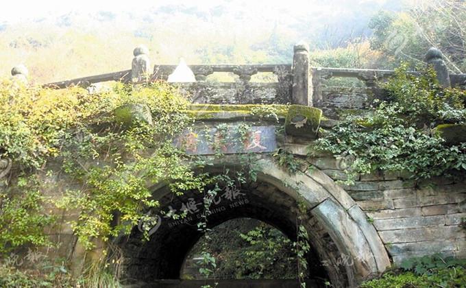武当古建筑之复真桥:体现古建筑的大美意蕴