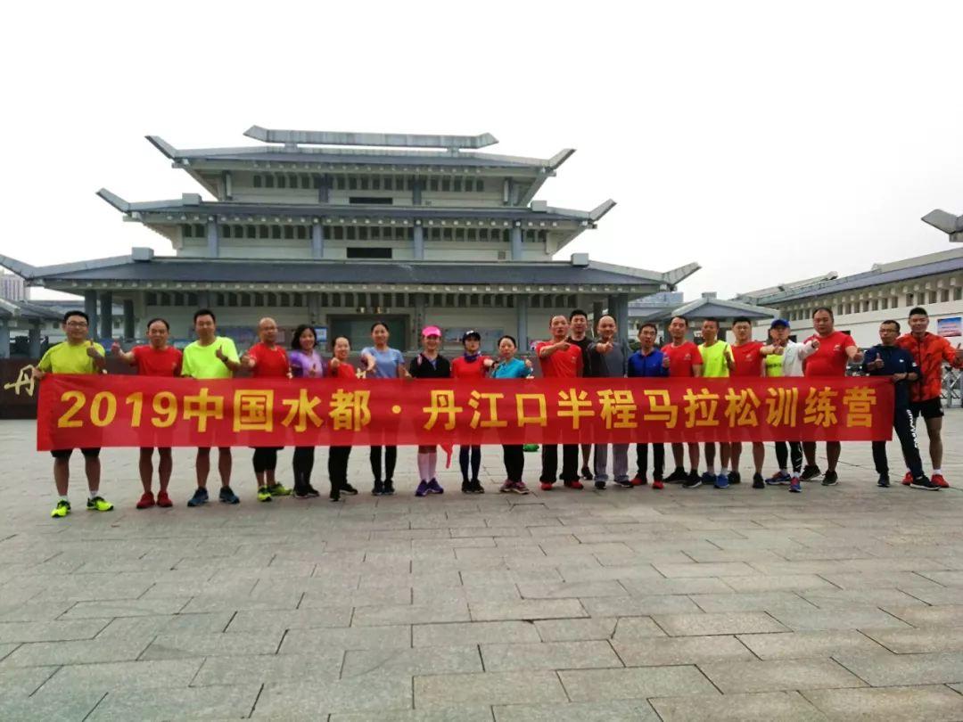 【资讯】中国水都•丹江口半程马拉松丨带你来探路