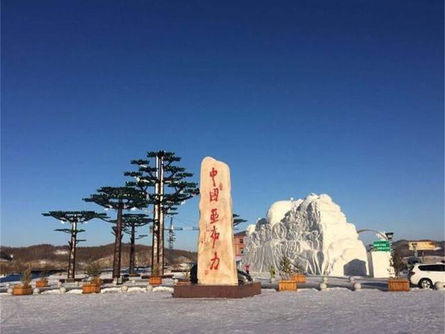 东北雪乡双飞6日游