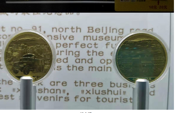 """【资讯】快看!十堰""""符号""""亮相市博物馆,想带回家"""