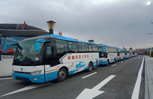 【资讯】好消息!十堰4条高铁巴士线路今起免费坐