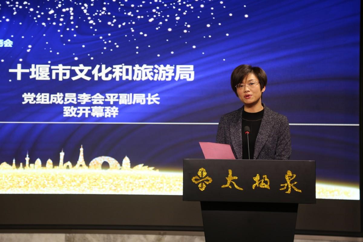 【资讯】2019十堰冰火之旅旅游产品发布会今日举行