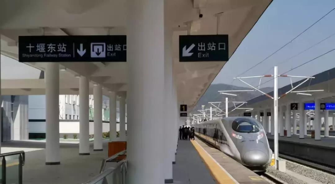 汉十高铁27日18时开始预售票